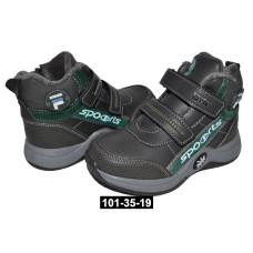 Демисезонные ботинки для мальчика, 29,30 размер, кожаная стелька, супинатор, флис, 101-35-19